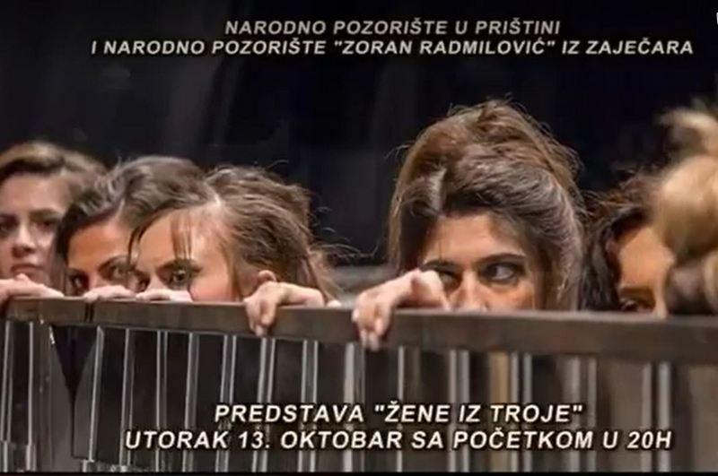 "Predstva ""Žene iz Troje"" sutra u leskovačkom pozorištu"
