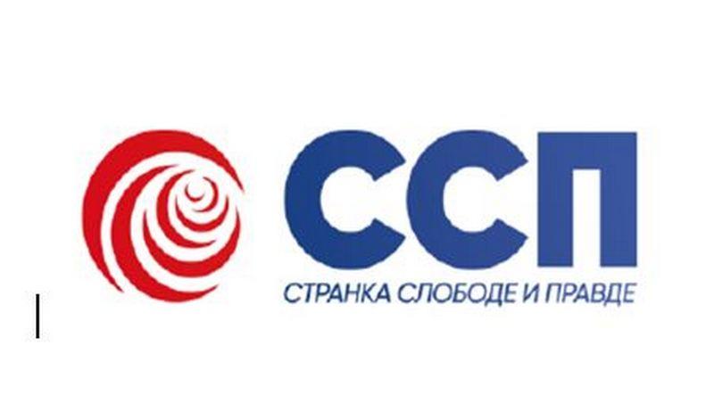 SSP o poseti Malog Leskovcu i o finansijskom degradiranje preduzeća sa osobma sa invalididetom