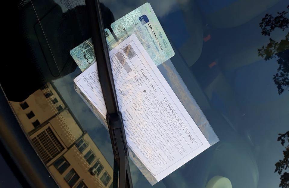 Leskovčane danas razbesnele kazne za parkiranje, a kada su ih malo bolje pogledali nisu verovali šta ih je snašlo