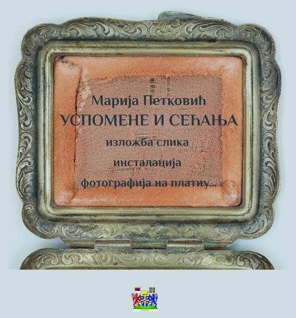 """Izložba u leskovačkom Narodnom muzeju """"Uspomene i sećanja"""" od danas do subote"""
