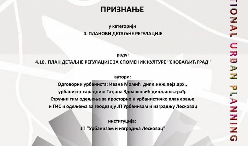 """Leskovačkim urbanistima priznanje za """"Skobaljić grad"""""""