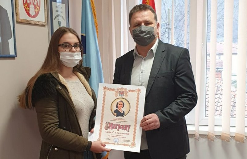 Sanja Svilenković đak generacije