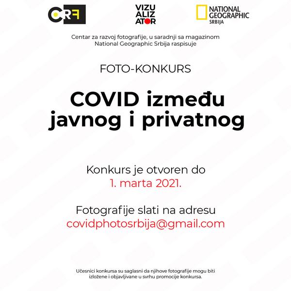 Foto konkurs: COVID – između javnog i privatnog