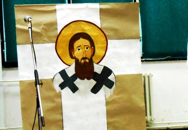 Sveti Sava bez himne