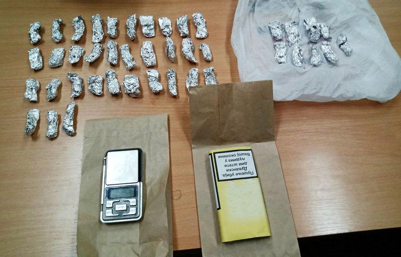 Mladić uhapšen na ulici sa dva paketića marihuane