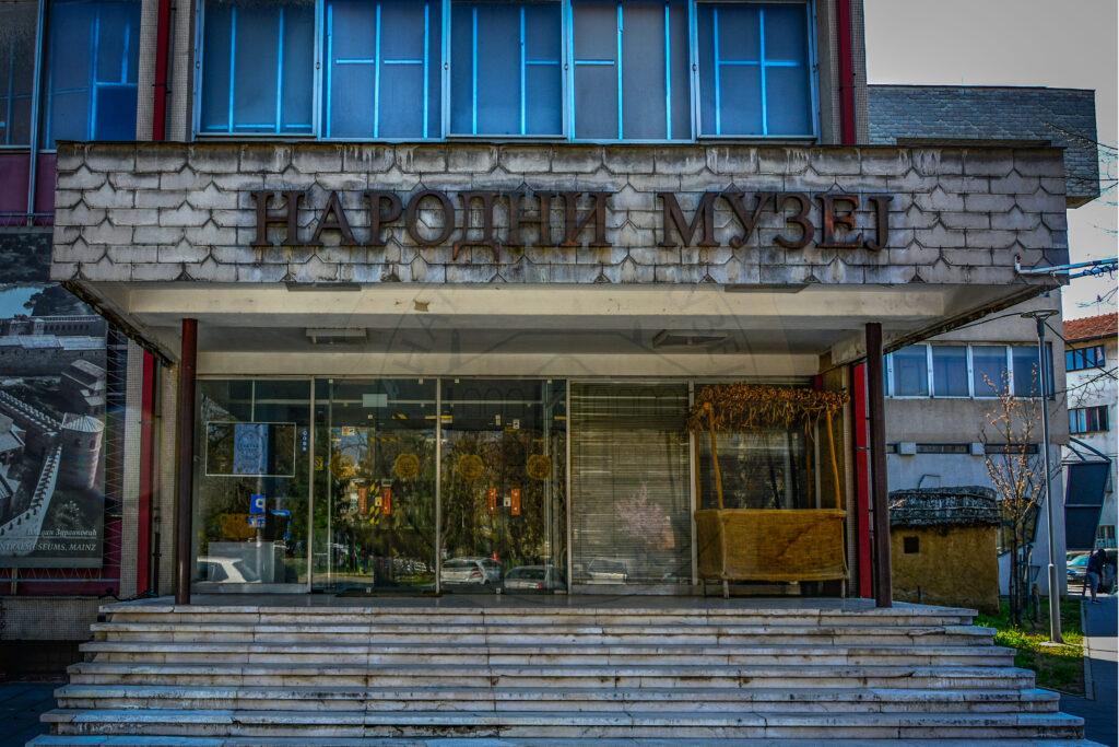 Narodni muzej Leskovac raspisao konkurs za izlagačku sezonu 2021. godine