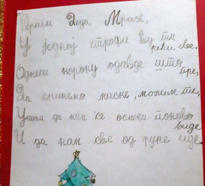 Ena i Mila iz Leskovca i Viktorija iz Lebana poslale Deda Mrazu najzanimlljivije čestitke