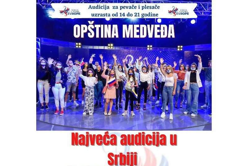 Audicija za takmičenje Srbija u ritmu Evrope i u opštini Medveđa