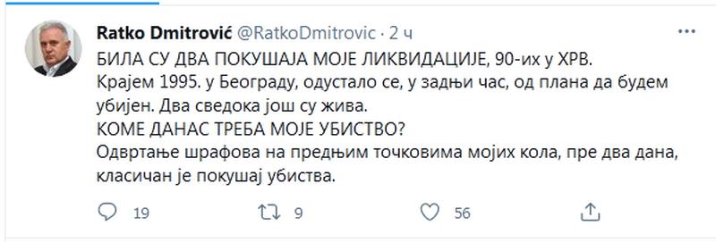 Ministarstvo: Neko olabavio šrafove na prednjim točkovima službenog vozila ministra Dmitrovića tokom posete Nišu