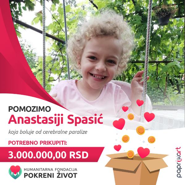 Pomognimo petogodišnjoj Anastasiji iz Vlasotinca da prohoda