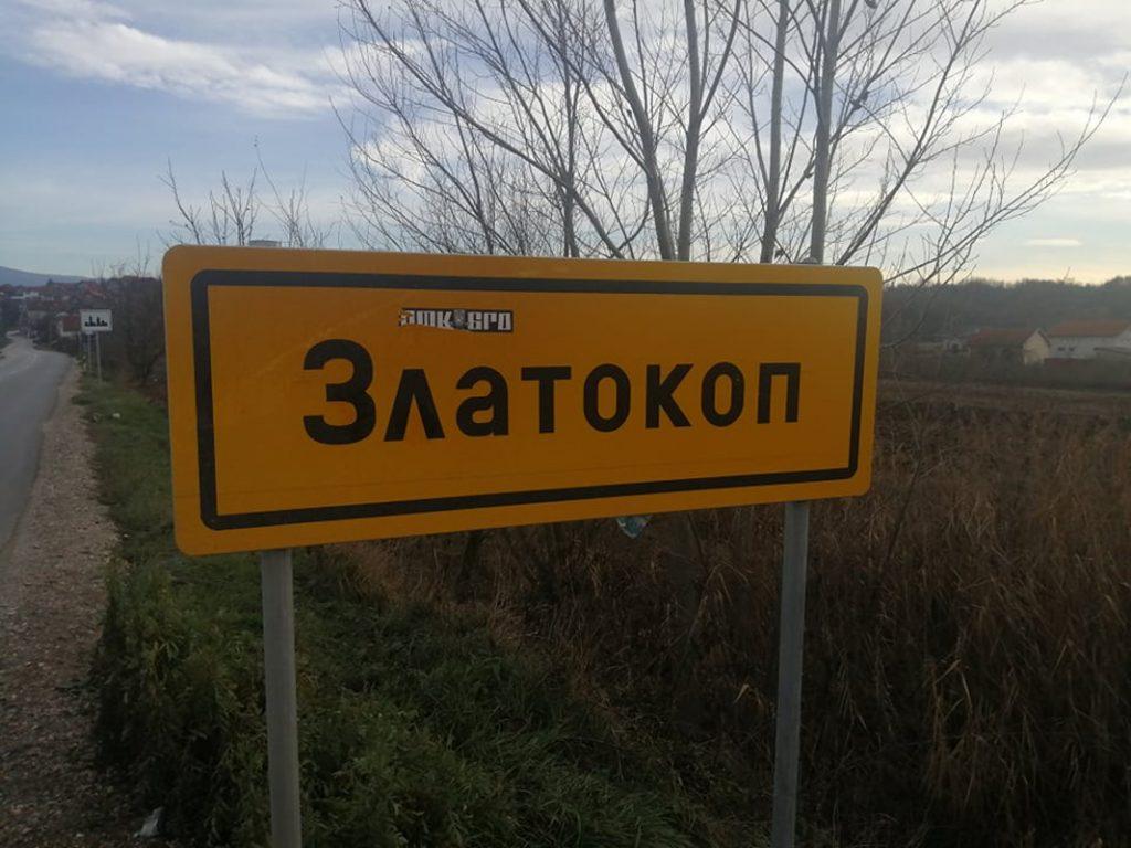 Sušilice u Zlatokopu dale rezultate