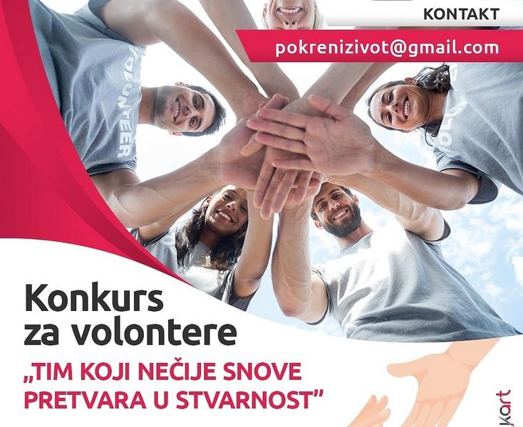 Poziv volonterima – Pokreni Život ekipe