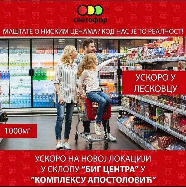 Otvaranje ruskog marketa u Leskovcu očekuje se do leta, za investiranje u grad na Veternici zainteresovane još dve kompanije