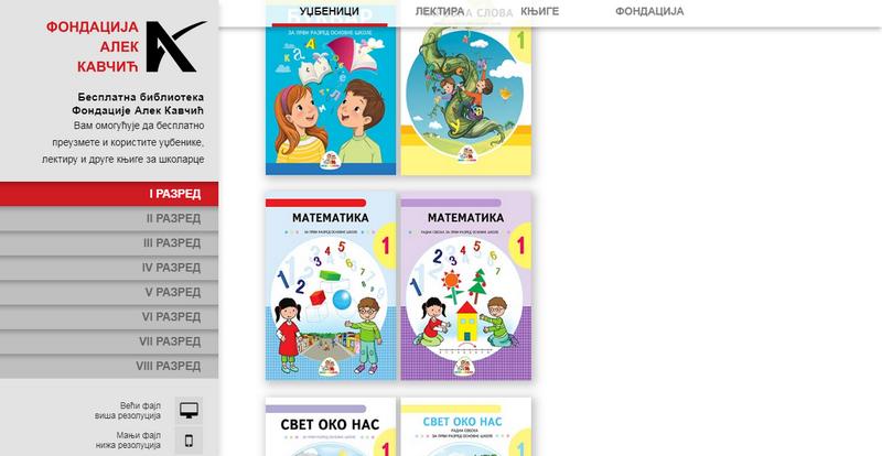Besplatni udžbenici za 1. i 2. razred dostupni od danas