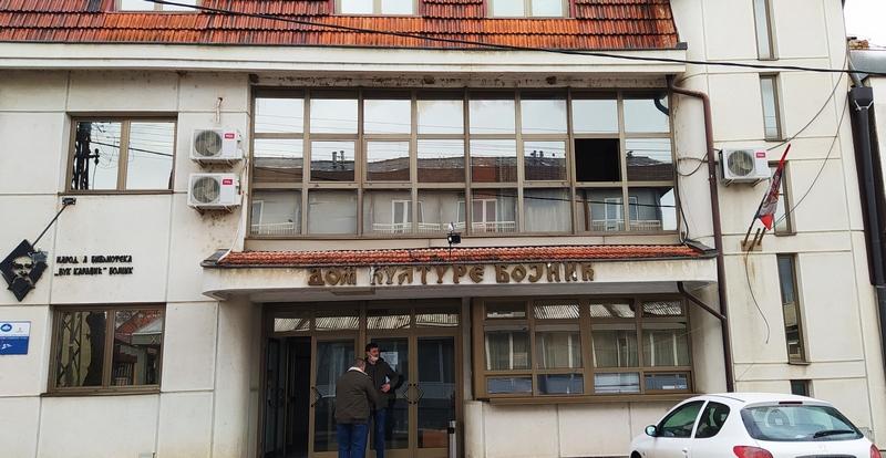 Dom kulture, centar društvenog života i ČUVAR KUTURNO-ISTORIJSKOG BLAGA Bojnika (foto, video)
