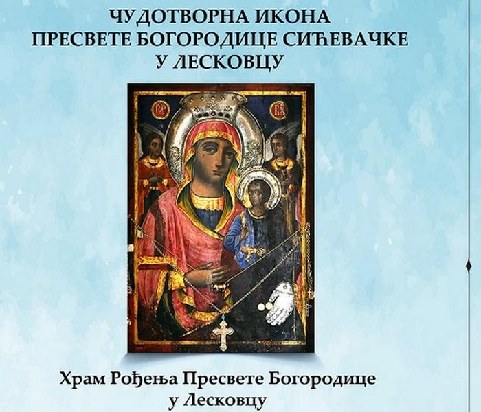 U Leskovac sutra stiže čudotvorna ikona Presvete Bogorodice Sićevačke