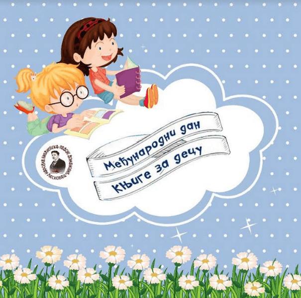 Međunarodni dan knjige za decu leskovačka Biblioteka obeležava onlajn