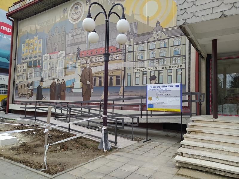Narodni muzej Leskovac: Posetiocima dostupni Gradska kuća, Tekstilni muzej u Strojkovcu i arheološki lokalitet Caričin grad