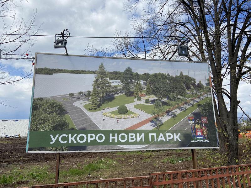 Bulevar dobija novi park, datum početka još uvek nepoznat