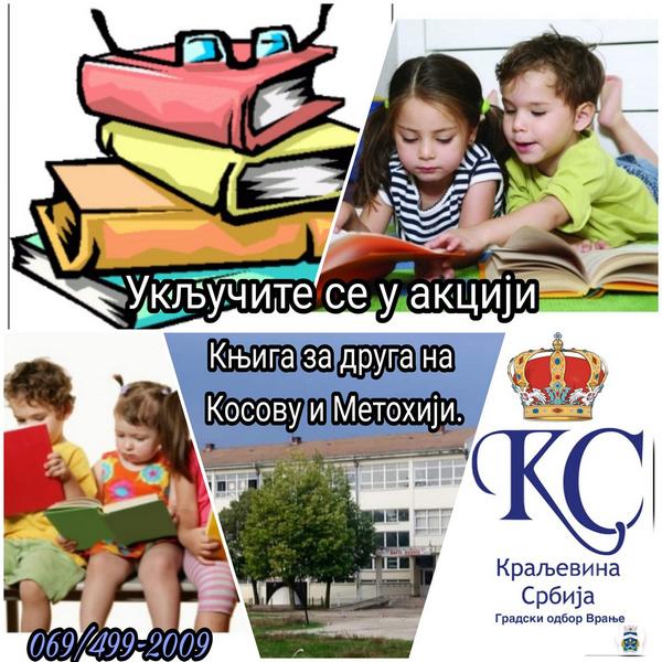 Knjiga za druga na Kosovu i Metohiji