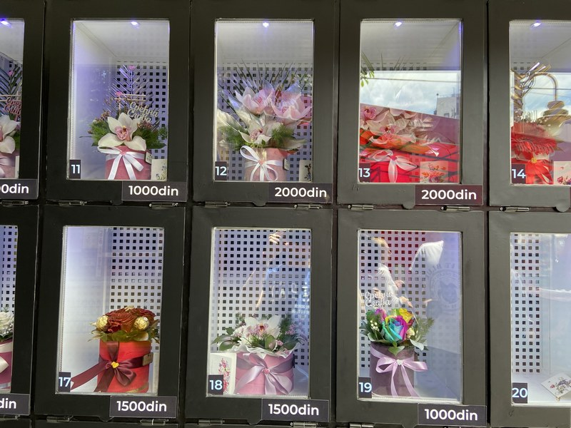 """Prva """"automat cvećara"""" u centru grada"""