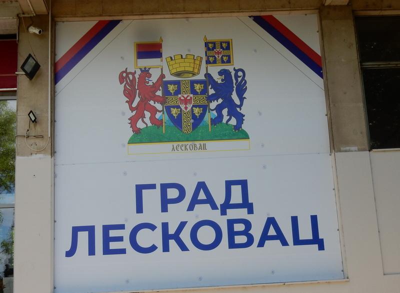Za zamenu stolarije 224 miliona u 67 opština, Leskovac dobio 7 miliona dinara