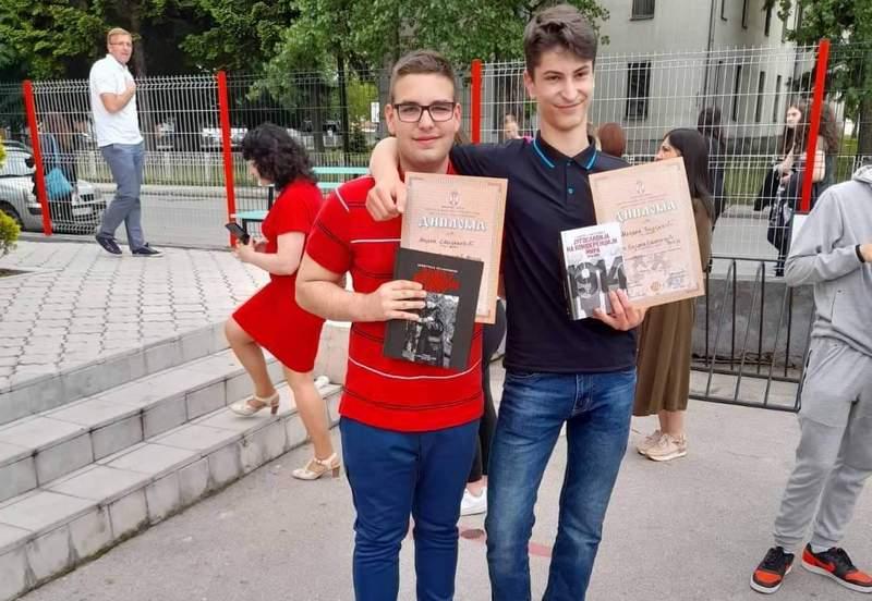 "Veliki uspeh učenika Osnovne škole ""Bora Stanković"" iz Vučja"