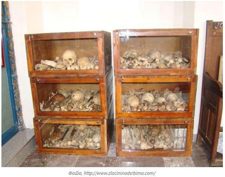 Uoči obeležavanja Svetih surduličkih mučenika podsećanje na oko 30.000 ubijenih Srba i na Kosturnicu