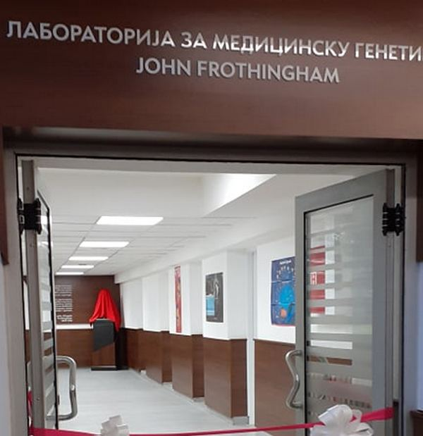 Američki ambasador otvorio najsavremeniju laboratoriju za genetska istraživanja na niškom Medicinskom fakultetu