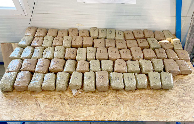 Zaplena 36,7 kilograma marihuane