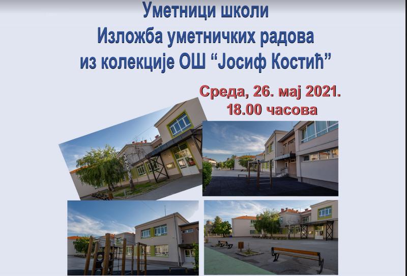 """Izložba Osnovne škole """"Josif Kostić"""" sutra u leskovačkoj Biblioteci"""