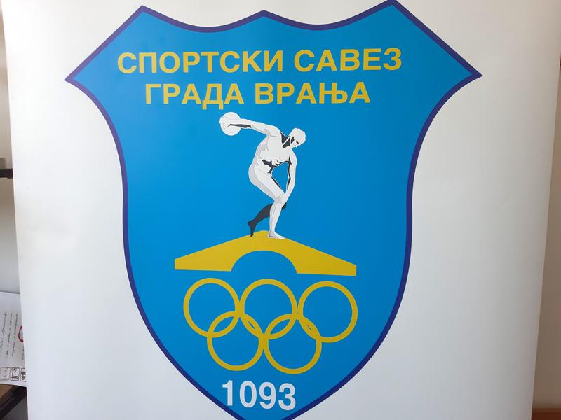 """Vranje u znaku manifestacije """"Sport u policiji"""""""