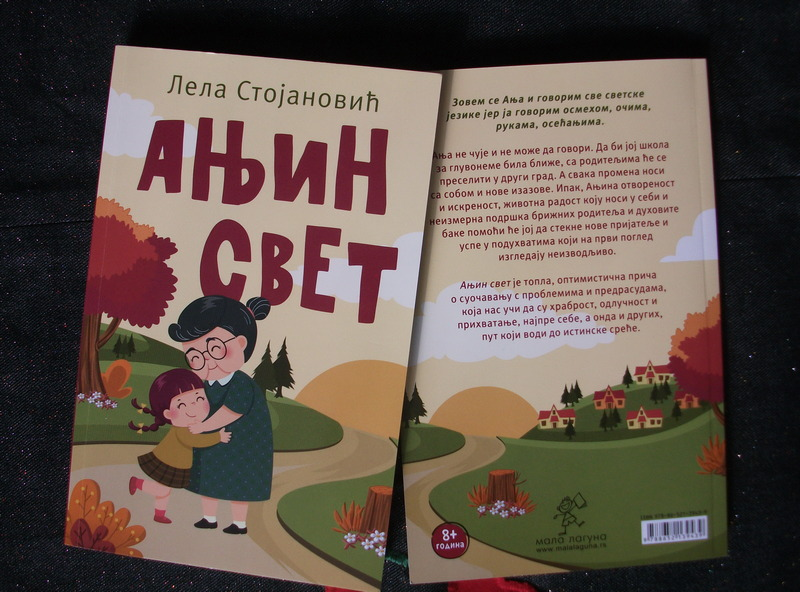 "Knjiga za decu ""Anjin svet"" na promociji u LKC-u"