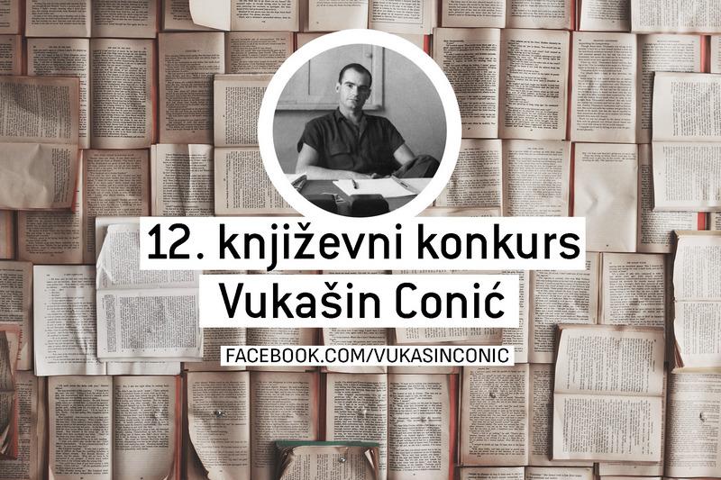 """Raspisan 12. Konkurs za kratku priču """"Vukašin Conić"""", prva nagrada 20.000 dinara"""