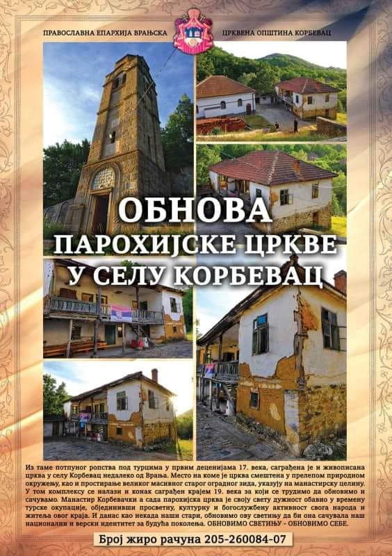Eparhija i Crkvena opština pokrenule akciju obnove parohijske crkve