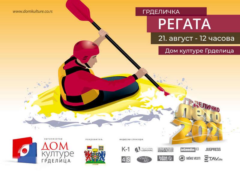 Koncerti, moto-skup i Grdelička regata (program)