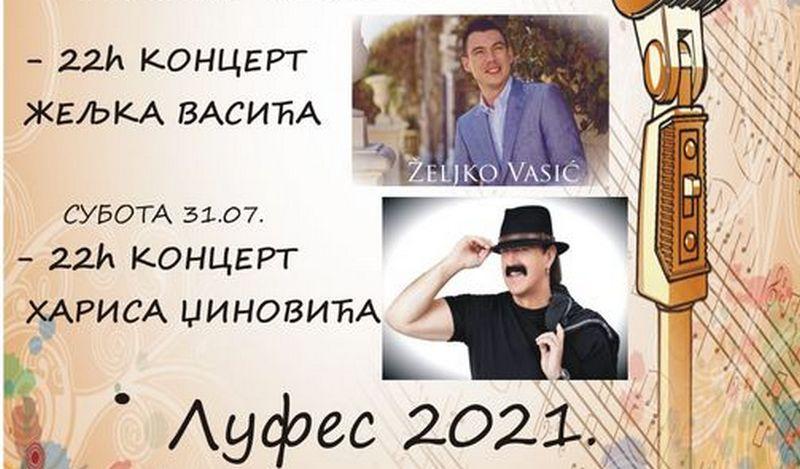 Haris Džinović i Željko Vasić na Lufes festivalu u Babušnici