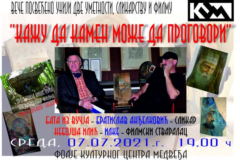 Veče posvećeno slikarstvu i filmu sutra u Kulturnom centru Medveđa