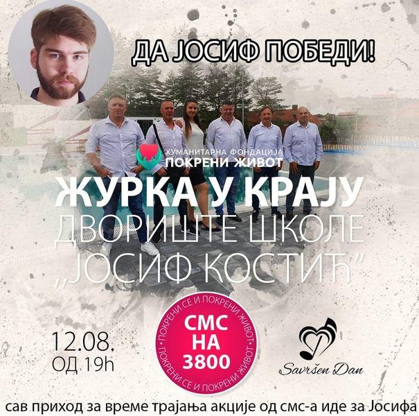 Humanitarni koncert za Josifa Stamenkovića u dvorištu škole Josif Kostić