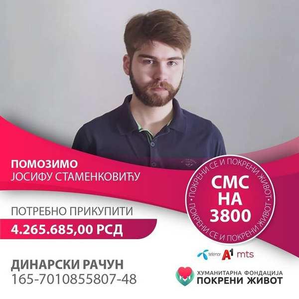 Josifu Stamenkoviću (22) potrebno 35 hiljada evra da ode na lečenje