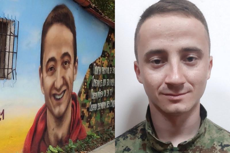 Oslikan mural vojniku koji je na poslu poginuo prilikom skoka padobranom