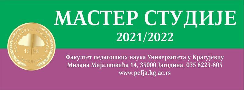 Master akademske studije na Fakultetu pedagoških nauka u Jagodini 2021/2022.