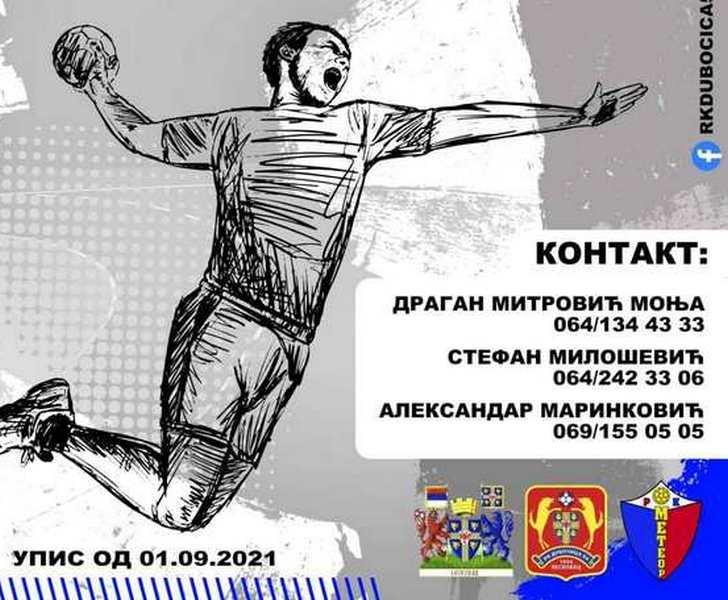 Besplatna škola rukometa od 1. septembra u Leskovcu, prijavite svoje mališane jer talenat nema cenu
