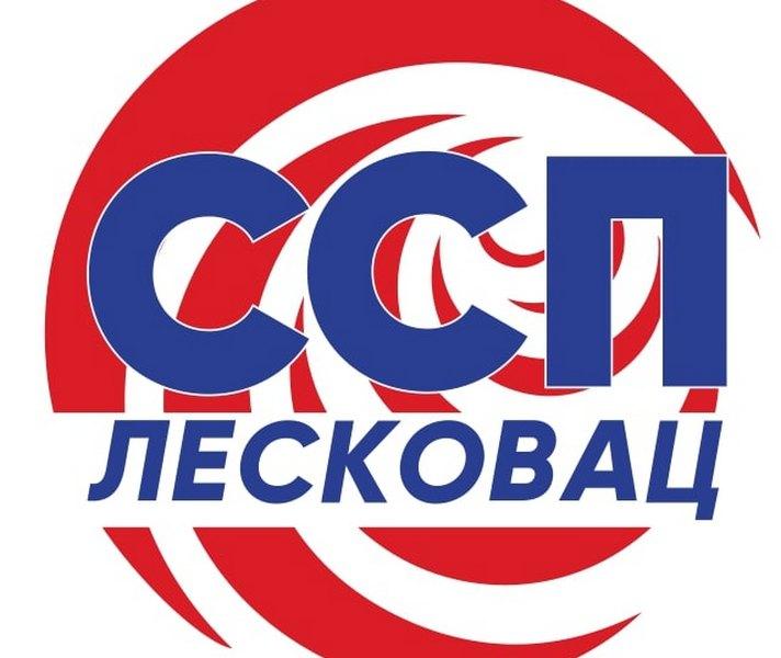 SSP: Gradonačelnik Leskovca zadužio građane sobom
