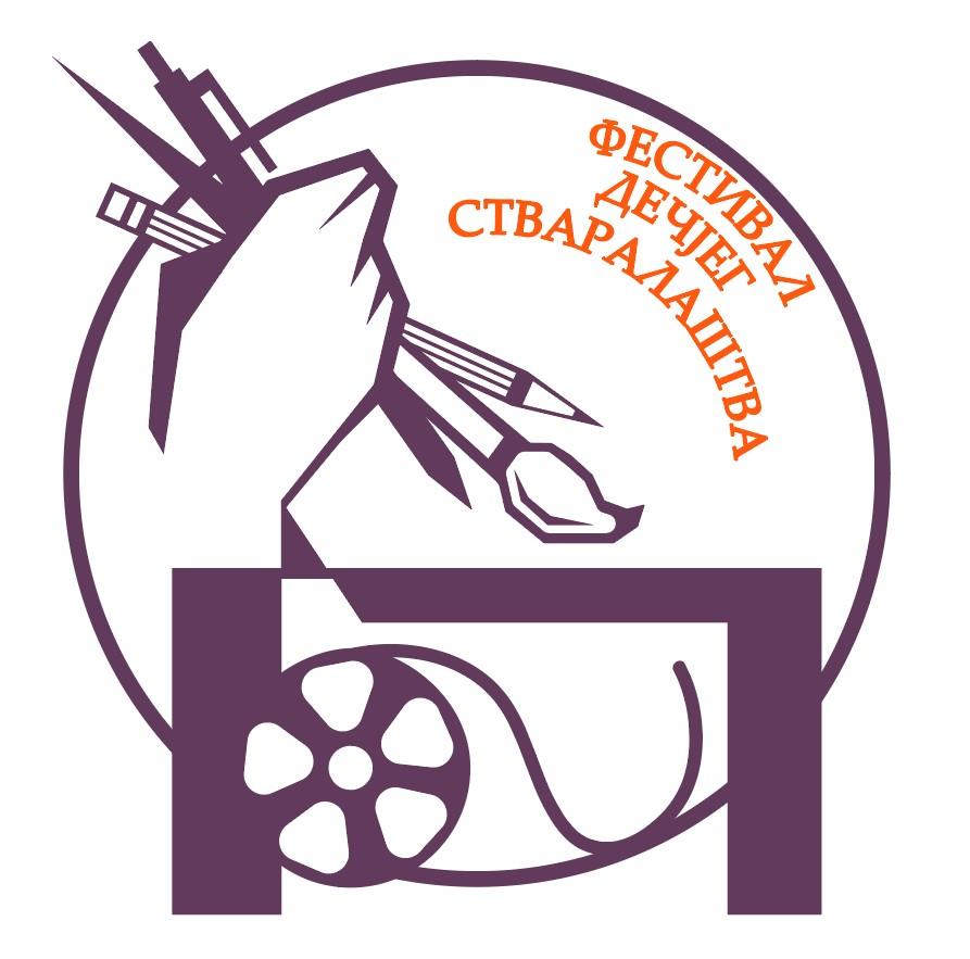 Radionice za decu i mlade na 3. Festivalu dečjeg stvaralaštva