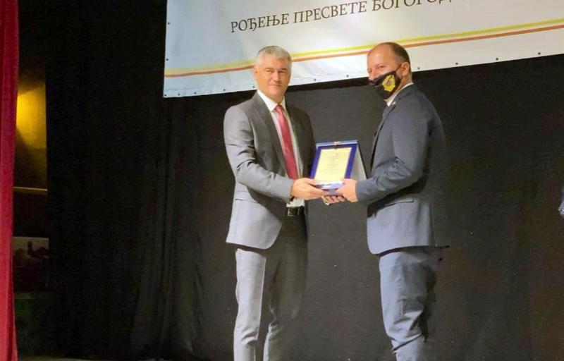 MUP dobio nagradu od opštine Dimitrovgrad