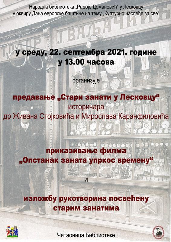Izložba, predavanje i film o starim zanatima sutra u leskovačkoj Biblioteci