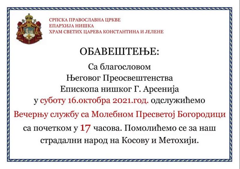 Moleban za srpski stradali narod na Kosmetu danas od 17 sati