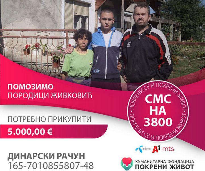 KADA VAM SUDBINA OKRENE LEĐA Tročlana porodica Živković preživljava sa 18.000 dinara
