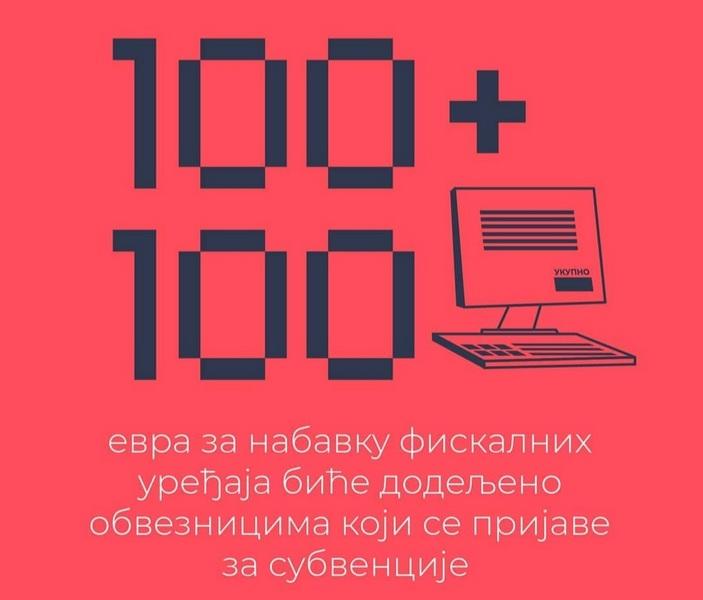Evo kako se prijaviti za 100+100 evra i preći na e-fiskalizaciju